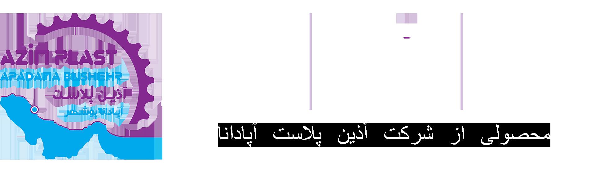 کارتن پلاست بوشهر